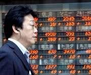 В Китае произошел самый большой обвал на биржах за 20 лет