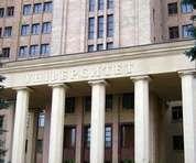 В Харькове считают ущерб от кражи в университете