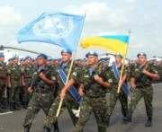 В Харьковском педуниверситете проходит День украинского миротворца