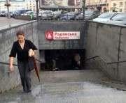 В Харькове обещают, что столпотворения на центральных станциях метро больше не будет