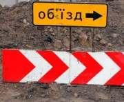 В Харькове по-прежнему запрещают передвигаться по центру города