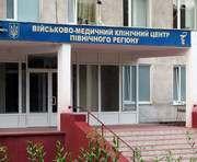 В харьковский госпиталь поступило 60 раненых бойцов