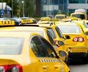 Заказ такси: скорость и комфорт