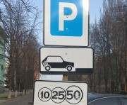 Водители переплачивают за стоянку у харьковского аэропорта