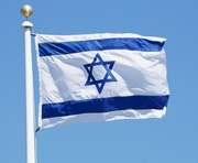 Биньямин Нетаньяху пообещал украинцам беспрепятственные путешествия по Израилю