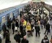 В харьковском метро закрывают выход станции «Московский проспект»