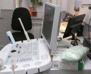 Харьковской областной больнице закупили оборудование