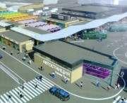 Автостанцию на Героев Труда планируют достроить через два месяца