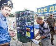 В Харькове волонтера едва не задержали за «продажу» гранатомета