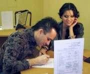 Подать заявление о регистрации брака станет проще