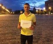 Игрок «Металлиста» принял участие в флешмобе «Я помогаю украинской армии»