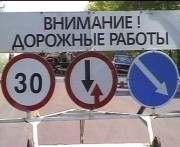 В Харькове на Московском проспекте частично ограничивается движение транспорта