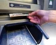 В Харькове поймали банкоматных кэш-трепперов