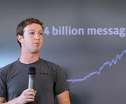 Марк Цукерберг готовится стать отцом: фото-факт
