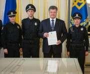 Президент подписал Закон Украины «О национальной полиции»