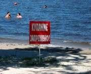 Харьковчанин ценой своей жизни спас дочь