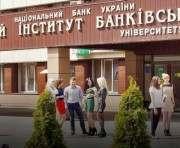 Университет банковского дела возмущен происками конкурентов