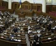 Депутатский корпус в Украине будет сокращен на 30%