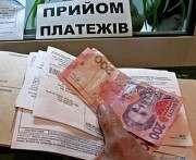 Украинцам повторно разошлют бланки на оформление субсидий
