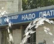 Харьковскому водотресту отказали в возмещении разницы в тарифах