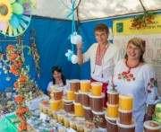 В Харькове открылась медовая ярмарка к Спасу