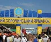 Харьковчане педставят жвачку собственного производства