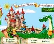 В Харькове откроется выставка, посвященная 24-й годовщине независимости Украины