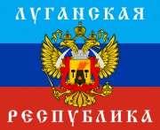 В «ЛНР» объявили о переходе на российские рубли