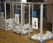 Харьковчане получат приглашение на выборы до 14 октября