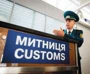 Кабмин обещает ликвидировать семь служб контроля на границе