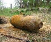 Под Харьковом обезвредили 100-килограммовую бомбу