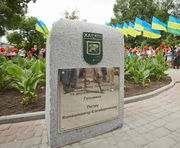 Обзор новостей за 17—23 августа: самое важное в Украине и Харькове за неделю (аудио)