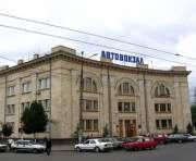 В Харькове дорожают услуги автостанций