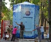Загадочные шестиугольники в Харькове привели к драке