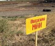 Под Харьковом шутники «заминировали» трубу нефтепровода