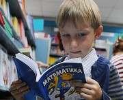 Родителям не стоит спешить с покупкой учебников