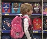 Как выбрать школьнику «полезный» ранец