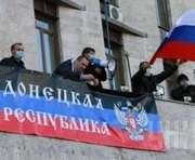 Россия собирается построить забор на границе с Донбассом