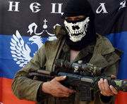 В «ЛНР» пообещали прекратить огонь с 1 сентября