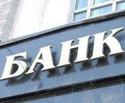 В Харькове посетителей банка эвакуировали из-за пакета с фруктами