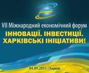 Харьковщина может стать пилотной при реализации проекта реформирования таможенной службы в Украине
