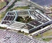 Пентагон закрыл все сверхсекретные лаборатории