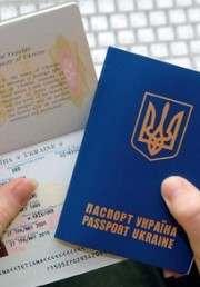 Новые украинские паспорта будут обсуждаться с Москвой