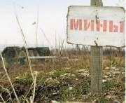 Под Мариуполем обезврежено огромное минное поле