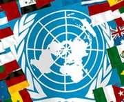 Сегодня открывается юбилейная сессия Генеральной ассамблеи ООН