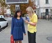 На Харьковщине провели флешмоб по информированию населения о реформе Минюста