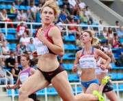 Что случилось с харьковской спортсменкой Натальей Погребняк