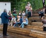 В Харькове открылся лекторий под открытым небом