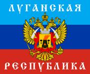 В «ЛНР» назначили дату «местных выборов»