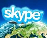 Почему не грузится Skype
